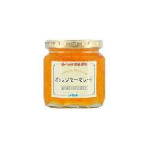 瀬戸内産柑橘使用 オレンジマーマレード(塩入り)