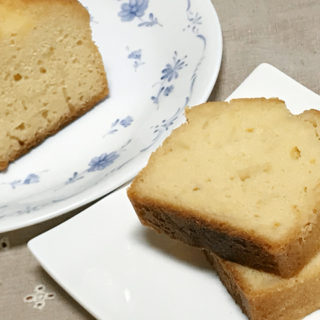 レモンのパウンドケーキ