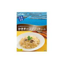 広島名産 かきチーズリゾットソース