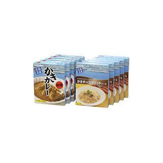 【送料込】かきカレー中辛・かきチーズリゾットソース 10個セット