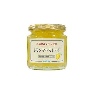 広島県産レモン使用 レモンマーマレード