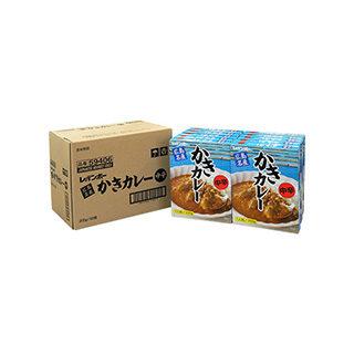 【送料込】広島名産 かきカレー 中辛 10個セット